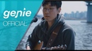 홍재목 Hong Jae Mok - 출근길 (Clementine) (Live ver.)