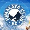 Гималайский клуб Казахстан
