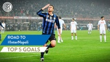 INTER vs NAPOLI TOP 5 GOALS Thiago Motta, Matthaus, Zamorano and more... Road To