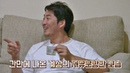 소주 좋아하는 윤계상Yoon Kye sang, 편한 사람들만 볼 수 있는 모습 같이 걸을까 4회