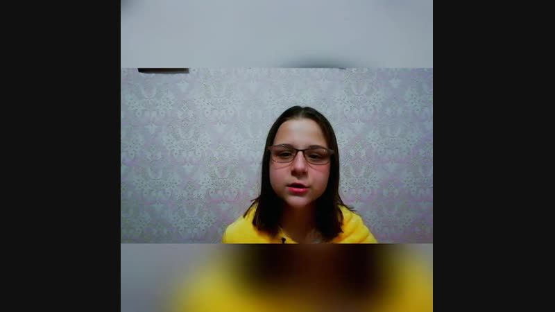 Красильникова Екатерина