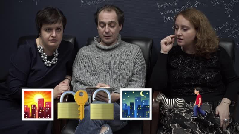 Угадай по emoji! Владимир Панков, Анна Волк, Ника Гаркалина. Эпизод 2