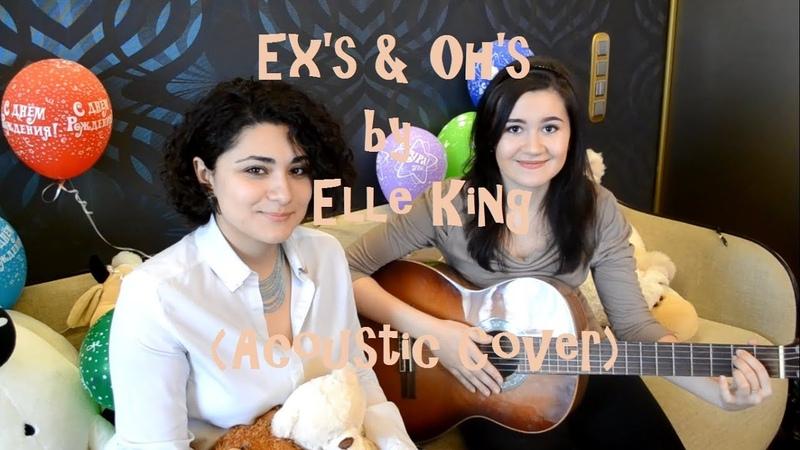 Elle King - Ex's Oh's   cover by Tatiana Bright Arevika Sun