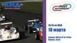 #4 Most Autodrom @ Чешская Формула Восток 2019a - LIVE