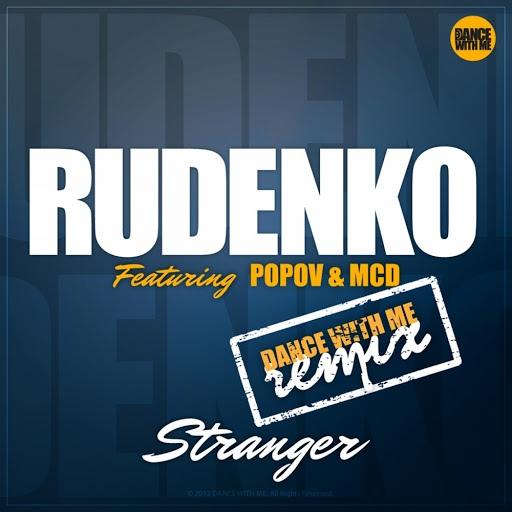 Rudenko альбом Stranger