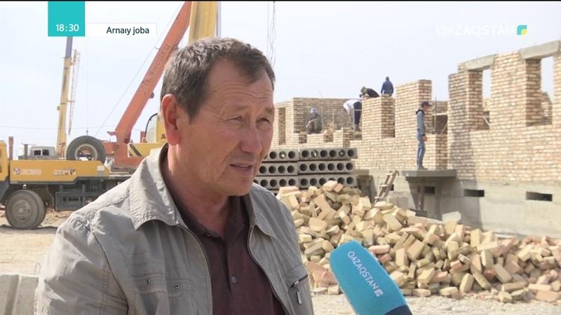 Arnaiy joba Арнайы жоба Жаңа Түркістан облысының тыныс тіршілігі