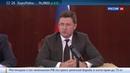 Новости на Россия 24 • Россия и Катар пути сотрудничества
