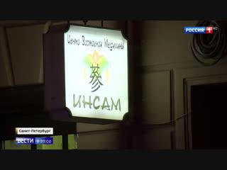 Стрельбой закончился визит в одну из частных клиник Петербурга