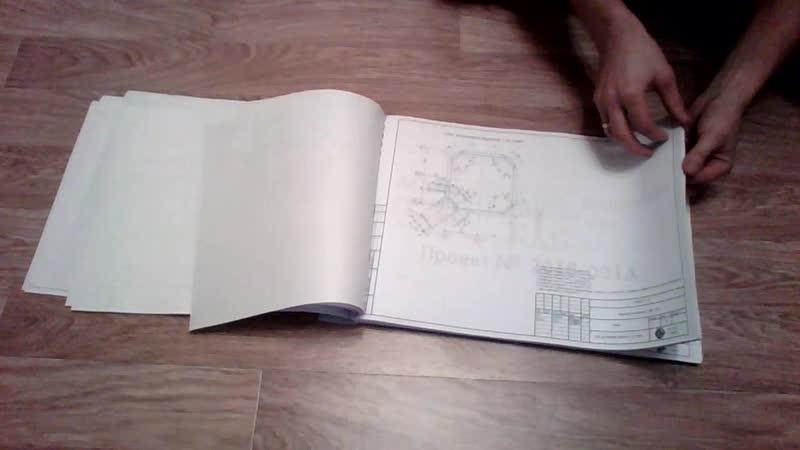 КДВ 4-100. Живой дом будущего. Проект Купольного Дома Вегетария в распечатанном виде