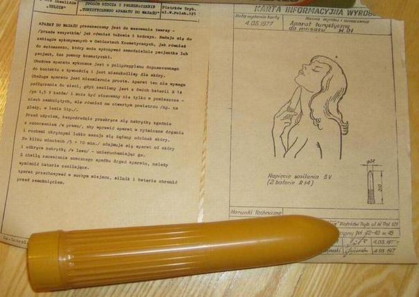 Советские вибраторы и презервативы: в СССР секс был