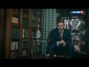 Пирамида Фильм Аркадия Мамонтова Про CashBery