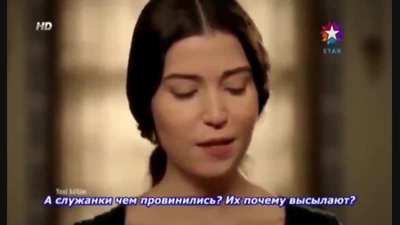 Хатидже Хюррем и Махидевран