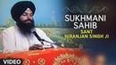 Sant Niranjan Singh Ji Sukhmani Sahib