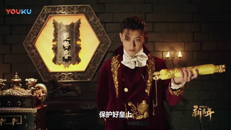 190122 ZTAO @ Yan Shi Fan