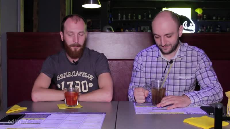 [Едим ТВ] KILLFISH — обзор коктейлей и еды в дисконт баре Киллфиш — МеГуста