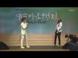Kang Sung Hoon & Kang Yoonji -Concert CCM