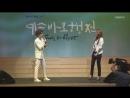 Kang Sung Hoon Kang Yoonji -Concert CCM Fools for Christ