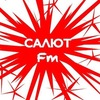 Радио Салют Fm