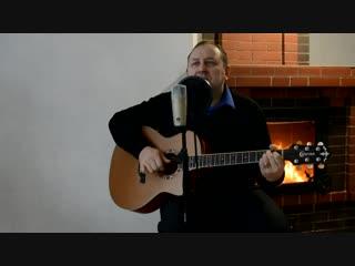Евгений Кирилов - Мои годы (Новинка)