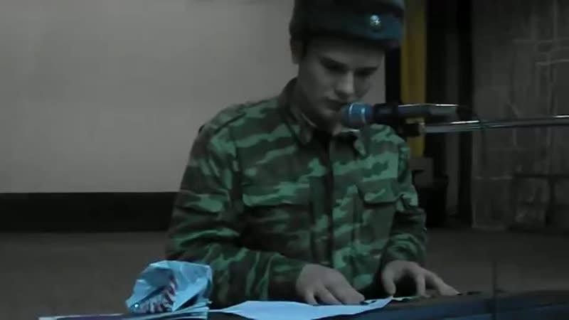 V Корж Мотылек В армии mp4