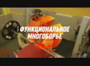 Функциональное многоборье. Соревнования в Челябинске. Многоборье в Citrus Fitness