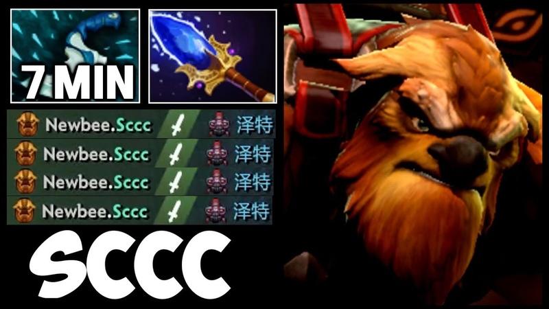SCCC Earthshaker 7min Blink Dagger - Scepter Dunk Build Counter Broodmother