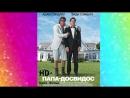 Русский Трейлер HD - Папа-досвидос