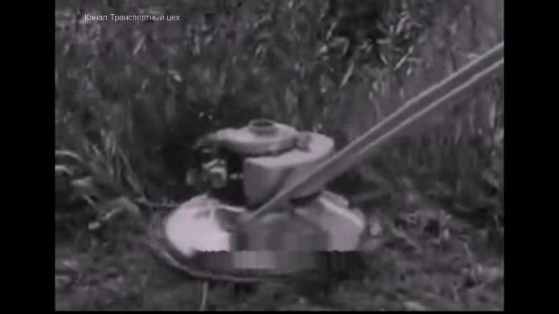 Ролик Летающая косилка 1978 год