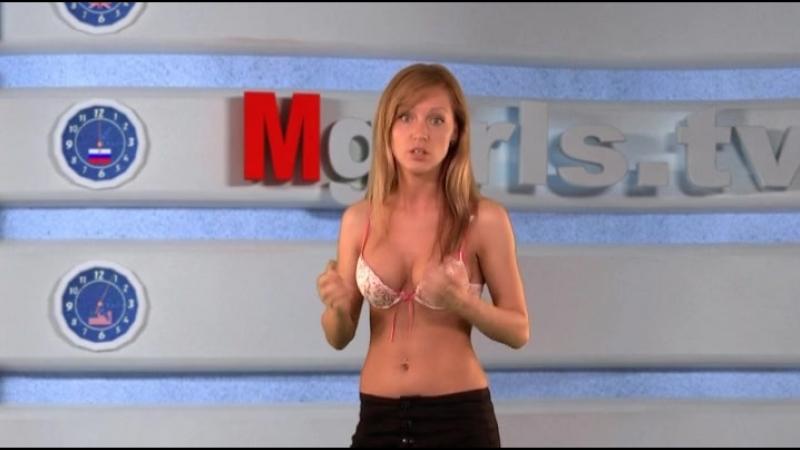 MGTV-Specul Русское Naked News, Голые Русские Девушки, Программа передача