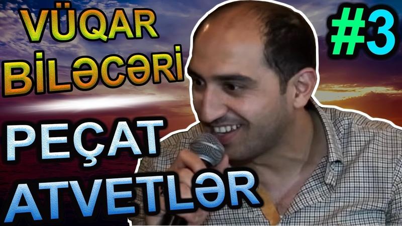 VUQAR BILECERI | PECAT Atvetleri ve Maraqli ANLAR | SECMELER 3