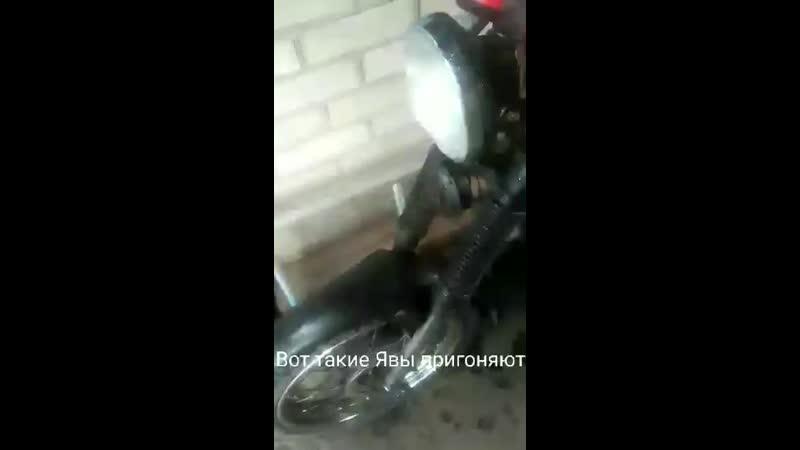 Вот такие Явы пригоняют на ремонт)
