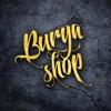 Спортивная одежда   Рашгарды   BuryaShop.ru ⚡