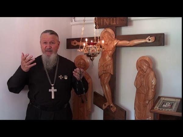 ВЕЧНЫЙ ОБМАН. Иеромонах Антоний Шляхов