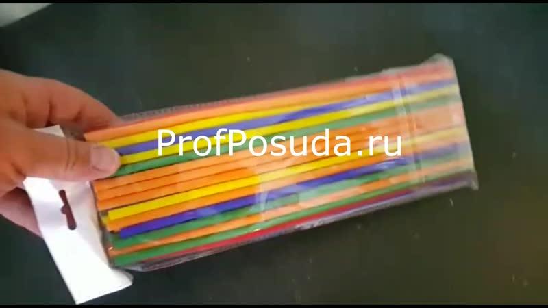 Трубочки со сгибом декоративные длина=27,5 см. 50 штук Мелчерт артикул 981