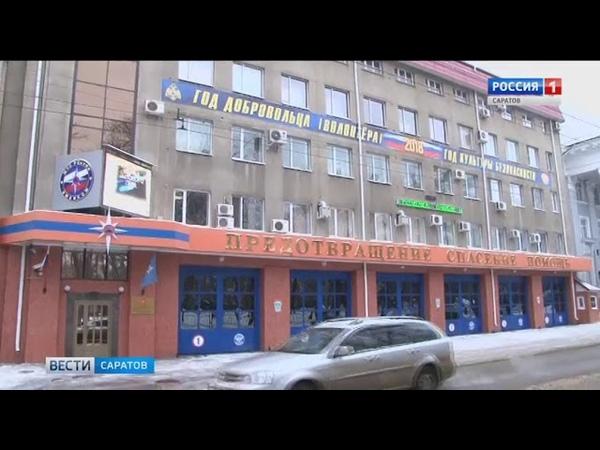 Начальника саратовского МЧС Игоря Качева отстранили от должности