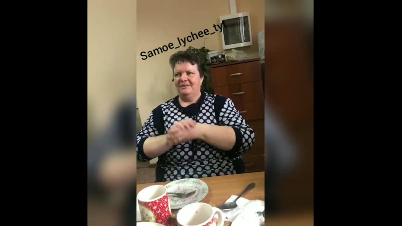 Samoe lychee tyt
