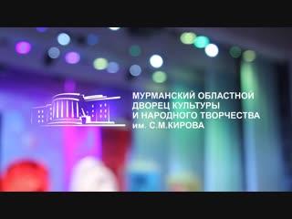 Международный фестиваль-конкурс «Созвездие» - 2018