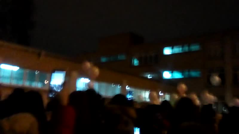День гимназии| 1 декабря| Запуск светящихся шаров