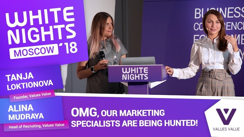 Tanja Loktionova Alina Mudraya (Values Value) - OMG, Our Marketing Specialists Are Being Hunted!