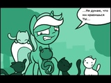 MLP Comic Dub Silly Lyra - Catastrophe (RUS by Barsetta Voices)