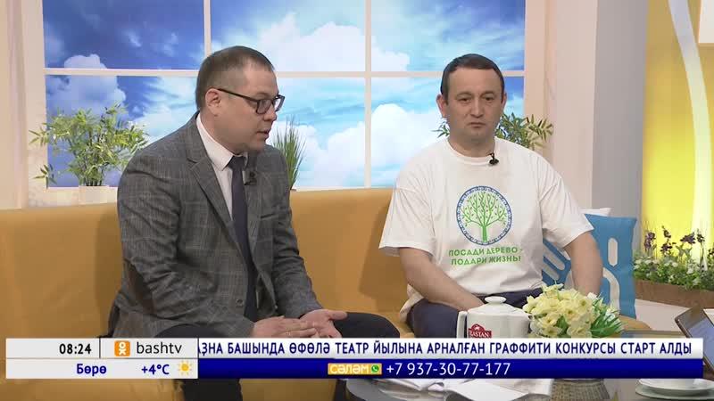 студия ҡунаҡтары - Айбулат Ғәйнуллин, Айрат Искәндәров