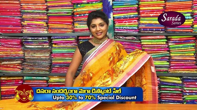 Linen Fabric Sarees I Digital Print Sarees I Episode 029 I Sarada Sarees I 040 2375 0633 9391083553