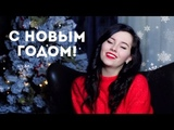 WHAM! - Last Christmas (cover by Operina)