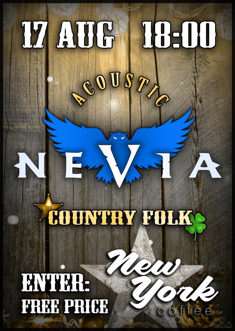 Афиша Казань 17 августа - Nevia: Acoustic III NYC