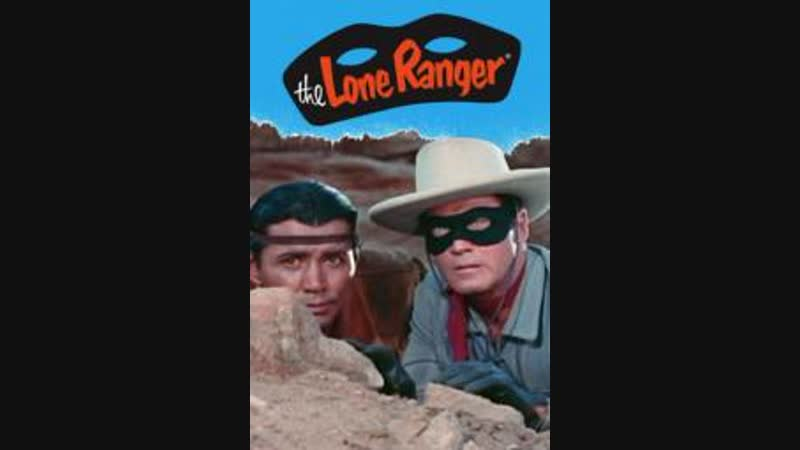 The Lone Ranger 4x09 Texas Draw