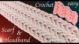 Como tejer a Crochet bufanda y diadema punto encaje en relieve tejido tallermanualperu