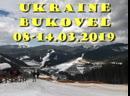 Ukraine Bukovel 08-14.03.2019