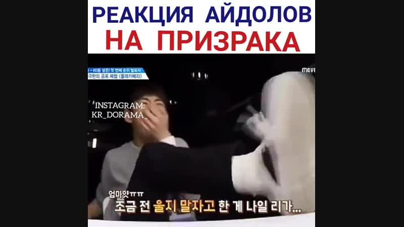 корейский Парни 💚💋💕😈😋😋😂