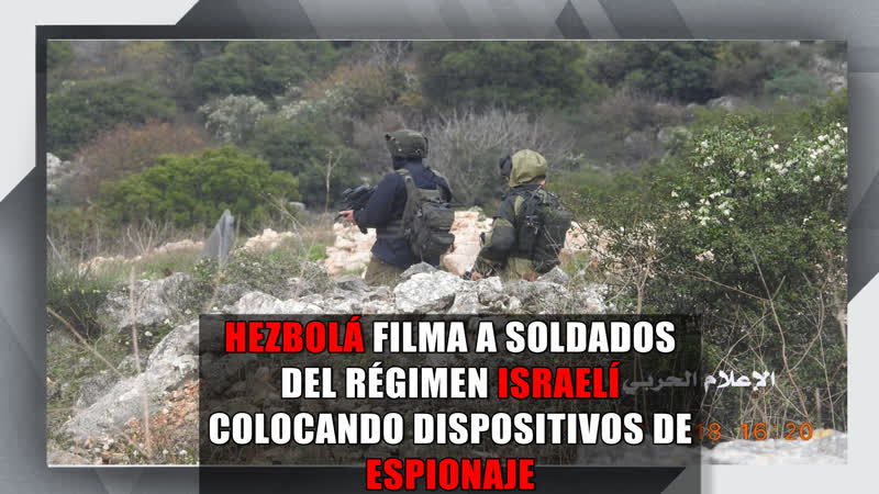 Hezbolá filma a soldados del régimen israelí colocando dispositivos de espionaje