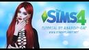 The Sims 4: Меши и как с ними работать